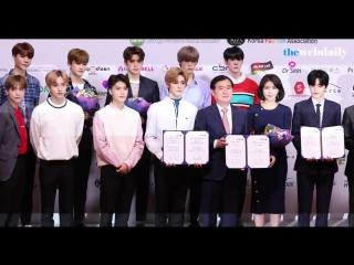 180412 NCT 127 @ Korea Brand & Entrertainment Expo 2018