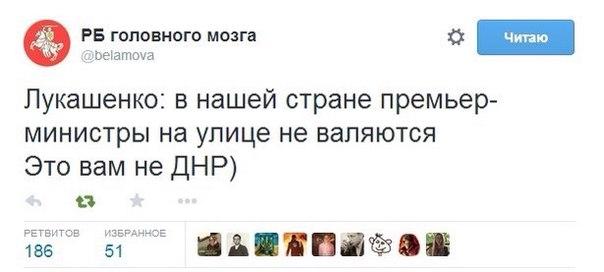 Представители боевиков сорвали переговоры в Минске, - Кучма - Цензор.НЕТ 1607