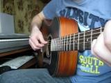 Это все на гитаре. Ноты и табы