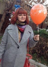 Полина Чернова, 6 декабря 1987, Москва, id5090632