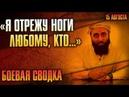 Глава боевиков угрожает расправой Лаврову. Сирия 15 августа последние новости | Боевая Сводка