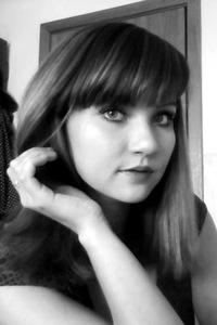 Виктория Васянкина, 11 ноября , Чернышевск, id116506771