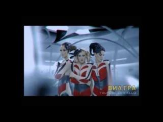 ВИА Гра видеоремикс 2006-2012 (HD) (Микс из клипов