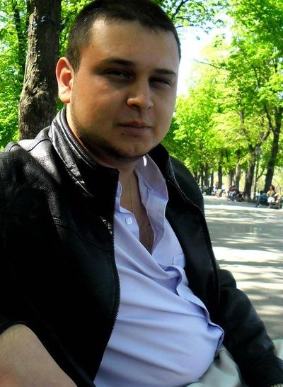 Дани Шейх Али, 14 февраля 1988, Одесса, id14364443