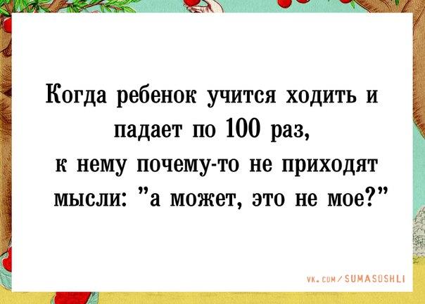 http://cs543100.vk.me/v543100852/d533/kKcn3M5x11Y.jpg