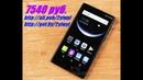Смартфон, LEAGOO KIICAA MIX, 5.5 Дюйма, Android 7, 8 ядер, 3 ГБ ОЗУ, 32 ГБ Память, 2018