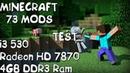 Тест Minecraft 73 mods i3 530Radeon HD78704GB Ram
