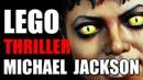 Майкл Джексон Триллер Лего Брик Хедс Майнкрафт Как сделать лего фигурку Майкла Джексона M.Jackson