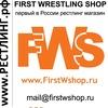 First Wrestling Shop - Первый Рестлинг Магазин