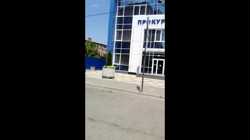 Прикубанская прокуратура Краснодара график приема