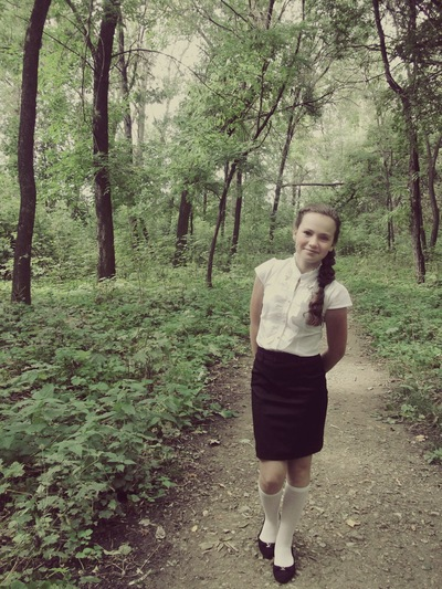 Иринка Ходырева, 21 ноября 1998, Сызрань, id150460272