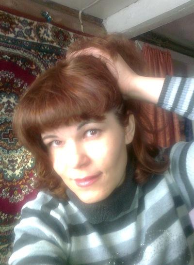 Светлана Белавина, 25 сентября 1974, Аша, id149959499