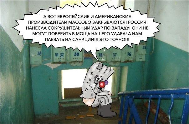 Из-за артобстрела Донецка террористами погибли пять мирных жителей, - горсовет - Цензор.НЕТ 1851