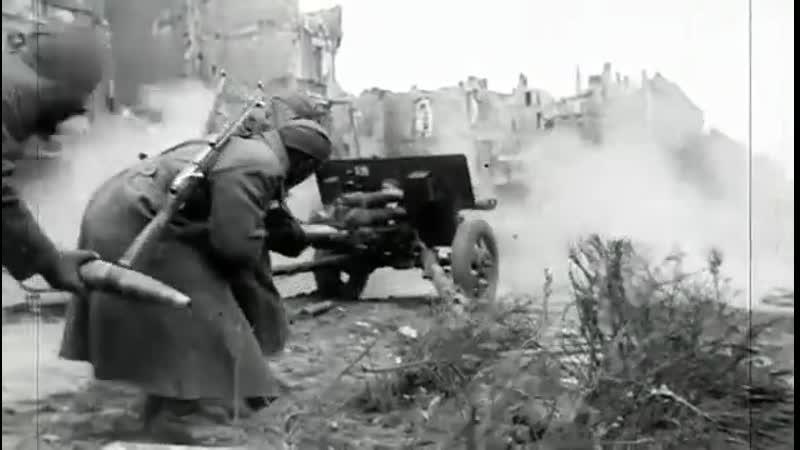Бои в Берлине кинохроника 1945 год