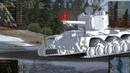 AMX M4 mle. 1945 - Эрленберг - Дозорный\Мастер\Калибр