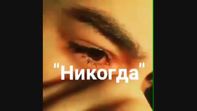 2019_02_16_20_16_39_368bol_v_dushe__.mp4