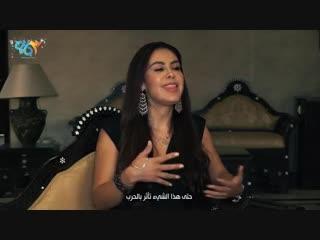 Carla Ortiz talks SYRIA with 963 Sham
