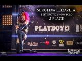 FRAME UP VII || BEST EROTIC SHOW SOLO || Sergeeva Elizaveta - 2 place