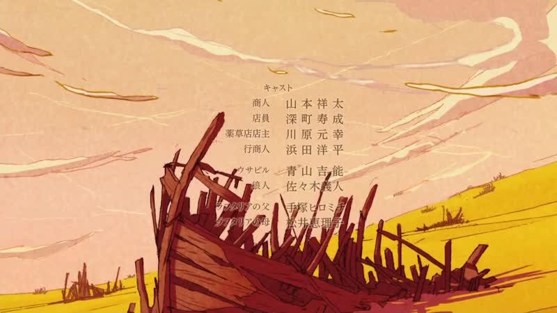 AnimeOpend Tate no Yuusha no Nariagari 1 ED Ending Восхождение героя щита 1 Эндинг 720p HD