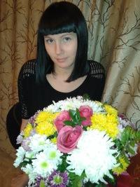 Тонечка Ардашова, 29 декабря 1988, Ленск, id15780492