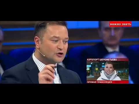 Никита Исаев опозорил наглых экспертов на эфире 60 минут