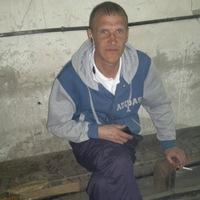 Дима Ошаров