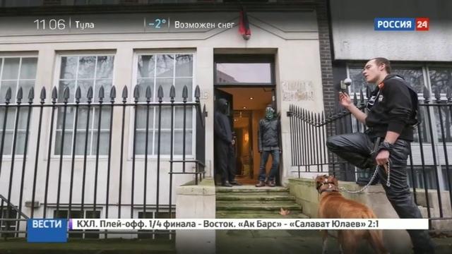 Новости на Россия 24 • The Guardian: лондонские сквоттеры захватили архив Горбачев-фонда