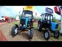 Гонки на тракторах Бизон-Трек-Шоу 2018 1 серия