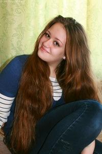 Ульяна Ершова