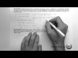 Текстовые задачи на смеси, сплавы и проценты - 6 (ВИДЕО-КУРС ЕГЭ по Математике 2013. В13)