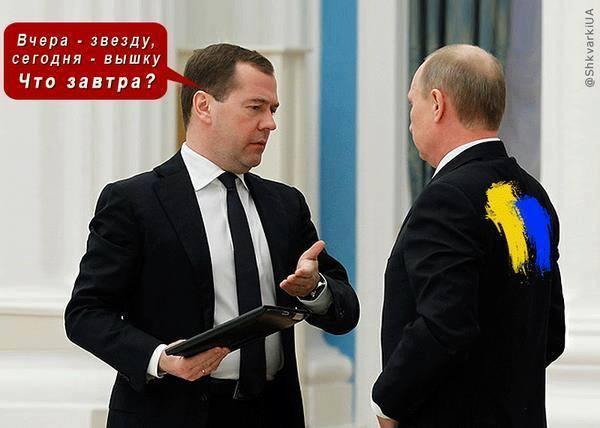 Украина немного сократила количество газа в хранилищах - Цензор.НЕТ 5853