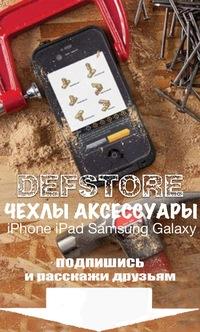 Чехлы для iPhone Омск  ea41418cdedce