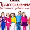 "Школа ""Time"" Красноярск"