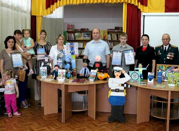Конкурс игрушек «Полицейский дядя Степа»