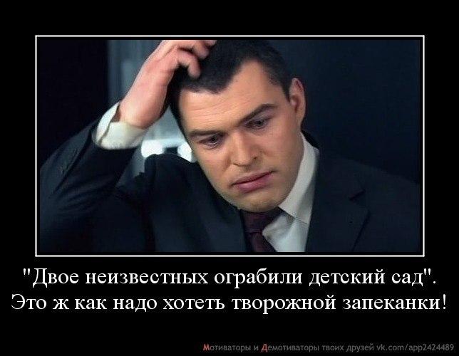 http://cs417830.vk.me/v417830539/5646/OMFwIKxI3FI.jpg