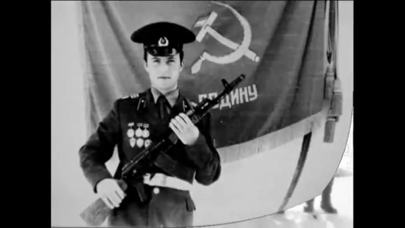 Третья десантно штурмовая застава ДШМГ ПЯНДЖ 1985 год