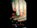 Оранжевая зелень