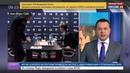 Новости на Россия 24 • Никто не хотел уступать: Карякин и Карлсен в седьмой раз сыграли вничью