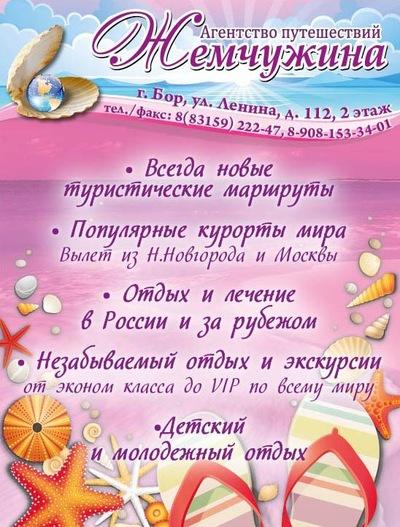 Марина Монташина