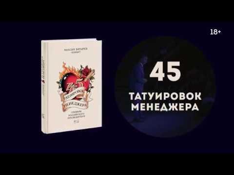 Максим Батырев 17 июня в Новокузнецке