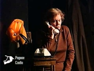 Три девушки в голубом (театр Ленком 1988 год)
