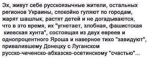 Установлению мира на востоке Украины мешает отсутствие контроля на границе с РФ, - помощник генсека ООН - Цензор.НЕТ 4886