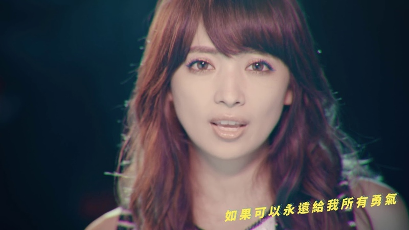 ЛЮБОВЬ ПОД ПРИКРЫТИЕМ 阿喜林育品 我的愛情不平凡 (Official Music Video )