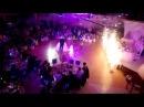 Свадебный выход / танец Карена и Сираны