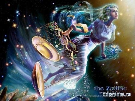 Народные...  По гороскопу на январь 2012 года для Весов, год начнется приятными мероприятиями и отличным...