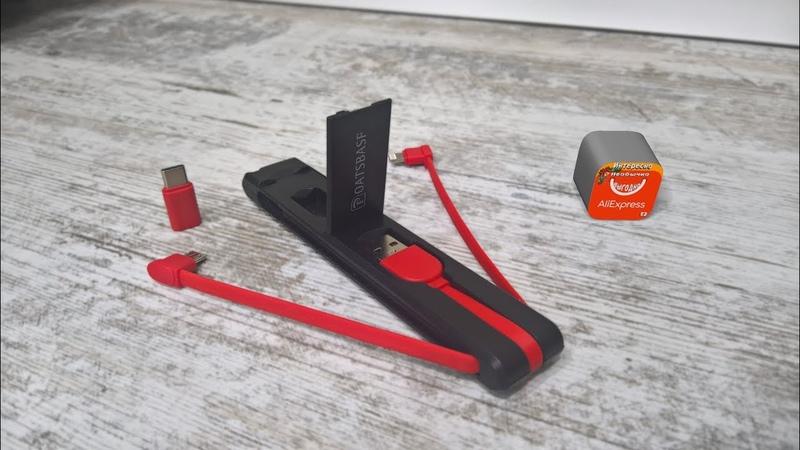 Универсальный USB кабель (Micro USB, Type-C, Lightning) с Aliexpress