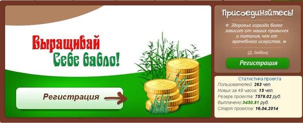 Money-ferma - fruktovai-ferma.ru XIhr5gmg79Y