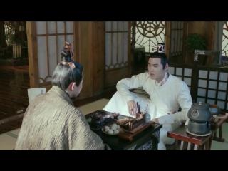 Легенда о Фу Яо 5 серия (Озвучка East Dream)
