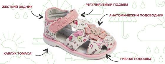 Nordman - линейка детской обуви, включая тапочки и сандалики GyQXIuu7bGk