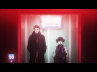 Psycho-Pass 3 - Первый инспектор - Часть 1 (Перевод GMC)